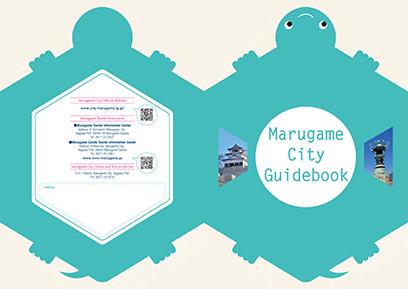 marugame guide book