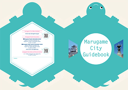 marugame guide book