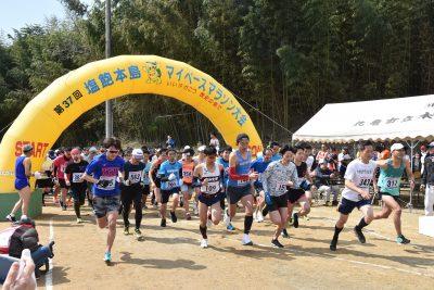 【中止】第38回塩飽本島マイペースマラソン2020 @ 本島